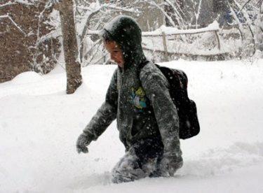 11 Şubat Çarşamba Kocaeli'de okullar tatil mi