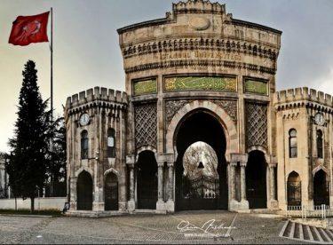 İstanbul Üniversitesi Taban Puanları 2015-2016