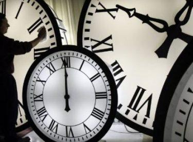 Ziraat Bankası Çalışma Saatleri 2015-2016